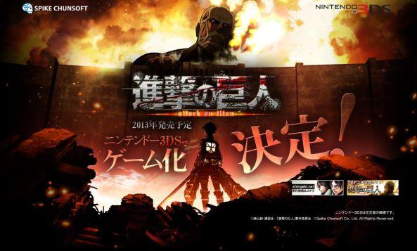 Shingeki-no-Kyojin-3DS